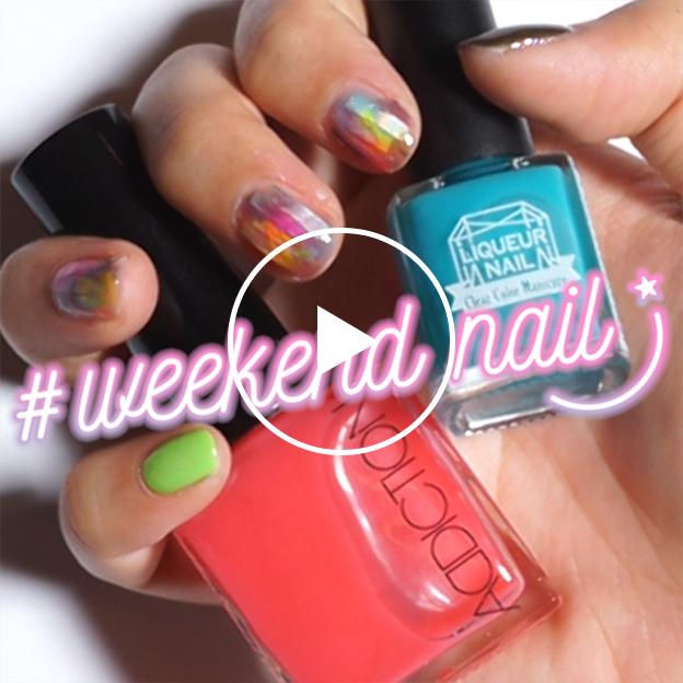 週末はエクスクルーシヴなデザインにチェンジ! 簡単キュートなWEEKENDネイル #57 colorful stained glass