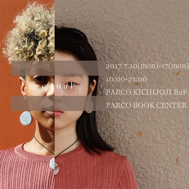 自然発生で生まれる創造の種 渋谷を拠点にするガールズクリエイター3人が集う『Girl's Creator Fes』