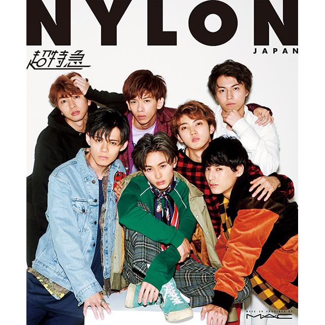 NYLON JAPAN × 超特急 × M・A・Cのトリプルコラボレーション! 表紙&裏表紙をジャックしたNYLON JAPAN 10月号限定版が解禁