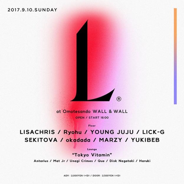 SEKITOVA、YOUNG JUJUも参加! LISACHRIS、Ryohu所属の『Less+ Project.』が新イベントを開始