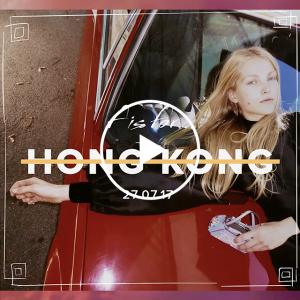 香港で開催された第2弾となる「F IS FOR...」の模様をプレビュー!