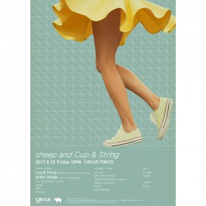 オーストラリアのハウスシーンのニュカマー ・Cup & Stringの初来日公演を見逃さないで!