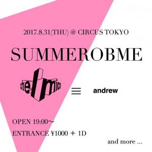 chelmico、LITTLE DEAD GIRL等が出演!ヒップホップ&ベースミュージックパーティ「SUMMEROBME」が8/31(木)にCIRCUS TOKYOにて開催