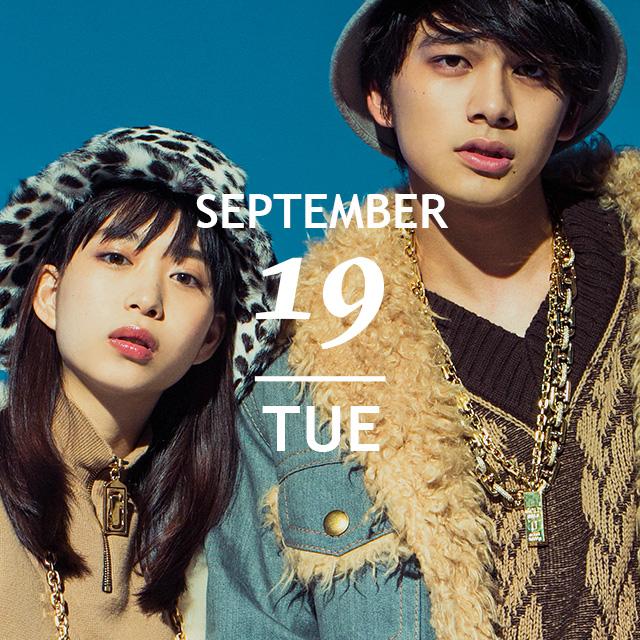365 ANNIVERSARY CALENDAR 今日は何の日? 〜9/19〜