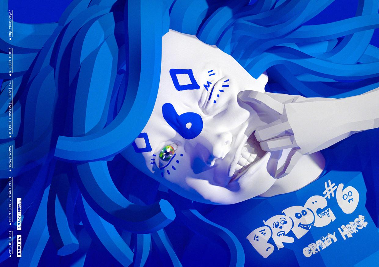 マネキンユニットFEMMの出演決定! 次世代型アートイベント『BRDG#6 Crazy Horse』が10/9開催