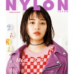 9月28日発売のNYLON JAPAN11月号は19歳にして日本を代表する若手実力派女優《広瀬すず》が初登場♡
