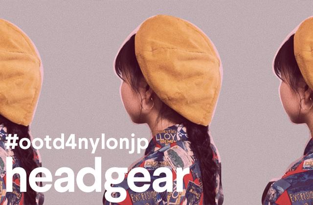 カラーや柄で変化を! コーデの印象を変える秋のヘッドギアをピックアップ #ootd4nylonjp