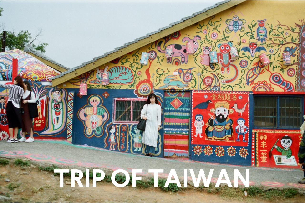 NYLONブロガー デビィ・サイが提案! 週末にサクッと行けちゃう新感覚の台湾ツアー