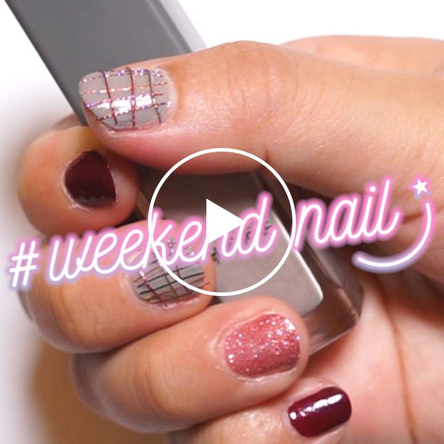 週末はエクスクルーシヴなデザインにチェンジ! 簡単キュートなWEEKENDネイル #66 tweed stitch