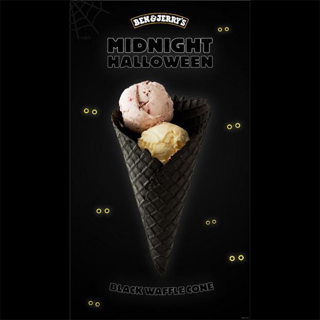 プレミアムアイスクリーム・ベン&ジェリーズで「MIDNIGHT HALLOWEEN」なアイスが楽しめる!