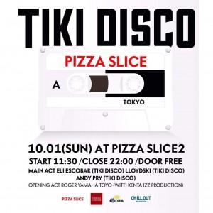 今年で3回目となる人気のサンデーアフタヌーンパーティ「TIKI DISCO TOKYO」が開催!