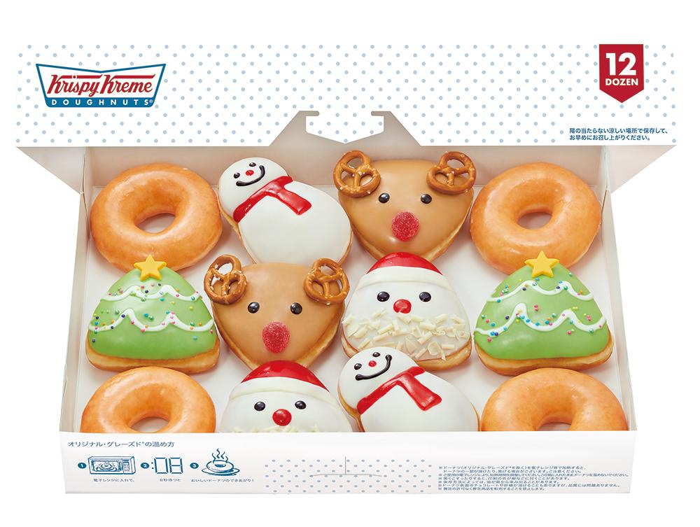 クリスマスの主役たちがドーナツになって大集合! クリスピー・クリーム・ドーナツがホリデー限定ドーナツを発売