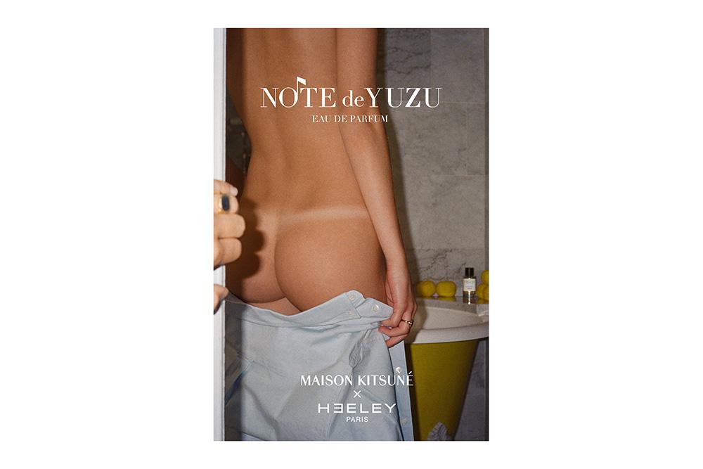 MAISON KITSUNÉから初のオードパルファン「Note de Yuzu」が発売