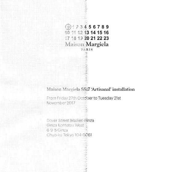 メゾン マルジェラが2017年春夏コレクションのインスタレーションを開催