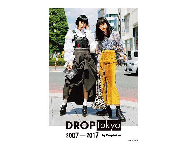 東京ストリートファッションの集大成! 「Droptokyo」がファッションフォトブックを販売
