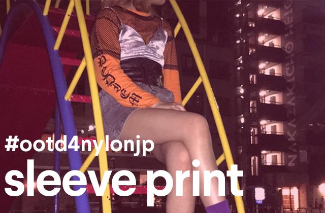 この秋注目の袖プリントトップスを使った最旬ストリートルック#ootd4nylonjp