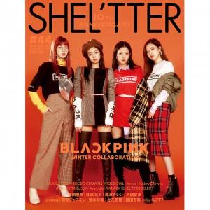 "BLACKPINK × NYLON JAPAN × SHEL'TTERのスペシャルコラボが再び! 完全オリジナルデザインの""トリプルコラボアイテム""を発売 さらには大阪・道頓堀にてスペシャルムービーを期間限定で配信!!"