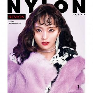 NYLON JAPAN 2018年1月号 スペシャルエディションは《山本彩(NMB48)》が表紙と裏表紙をジャック! 《SinfulColors(シンフルカラーズ)》のネイルポリッシュが付録の豪華スペシャル版!