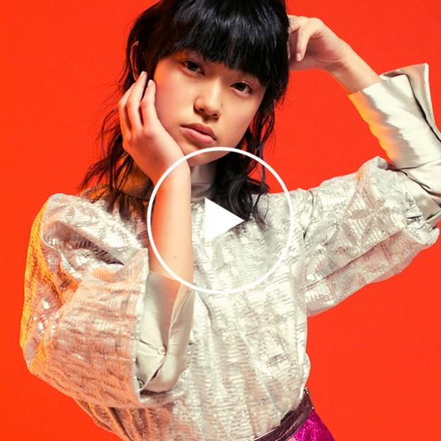 TOKYO IT GIRL BEAUTY #47 spacey orange