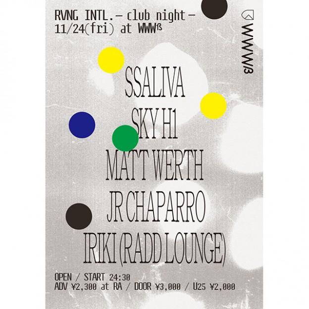 NYで誕生したカッティングエッジなレーベルRVNG Intl.が11/24&28にWWWβにて音楽イベントを開催