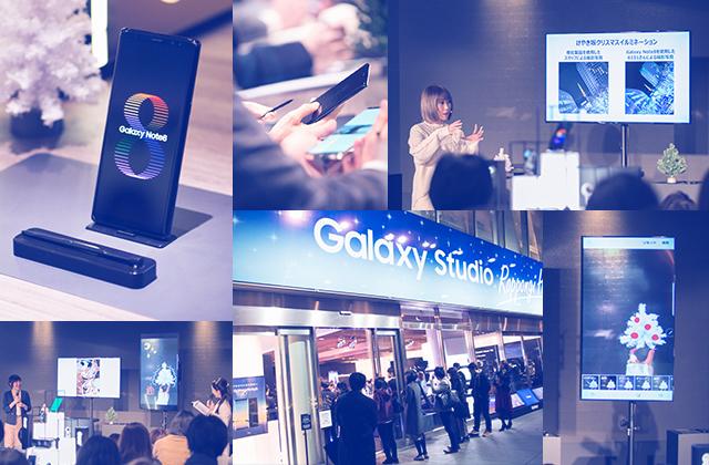 Sペンが付いてさらに多機能に! Galaxy Note8がついに日本で発売開始