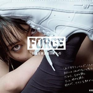 ナイキジャパンがナイキ エア フォース 1のキャンペーンムービーにダンサーの菅原小春を起用。