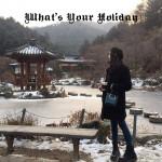 NYLONブロガーがウィンターシーズンの旅行プランを提案! What's Your Holiday #2 MIZUKI