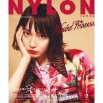 12月27日発売 NYLON JAPAN 2月号は 2017年NO.1ブレイク女優・吉岡里帆が初登場にして初カバーに♡