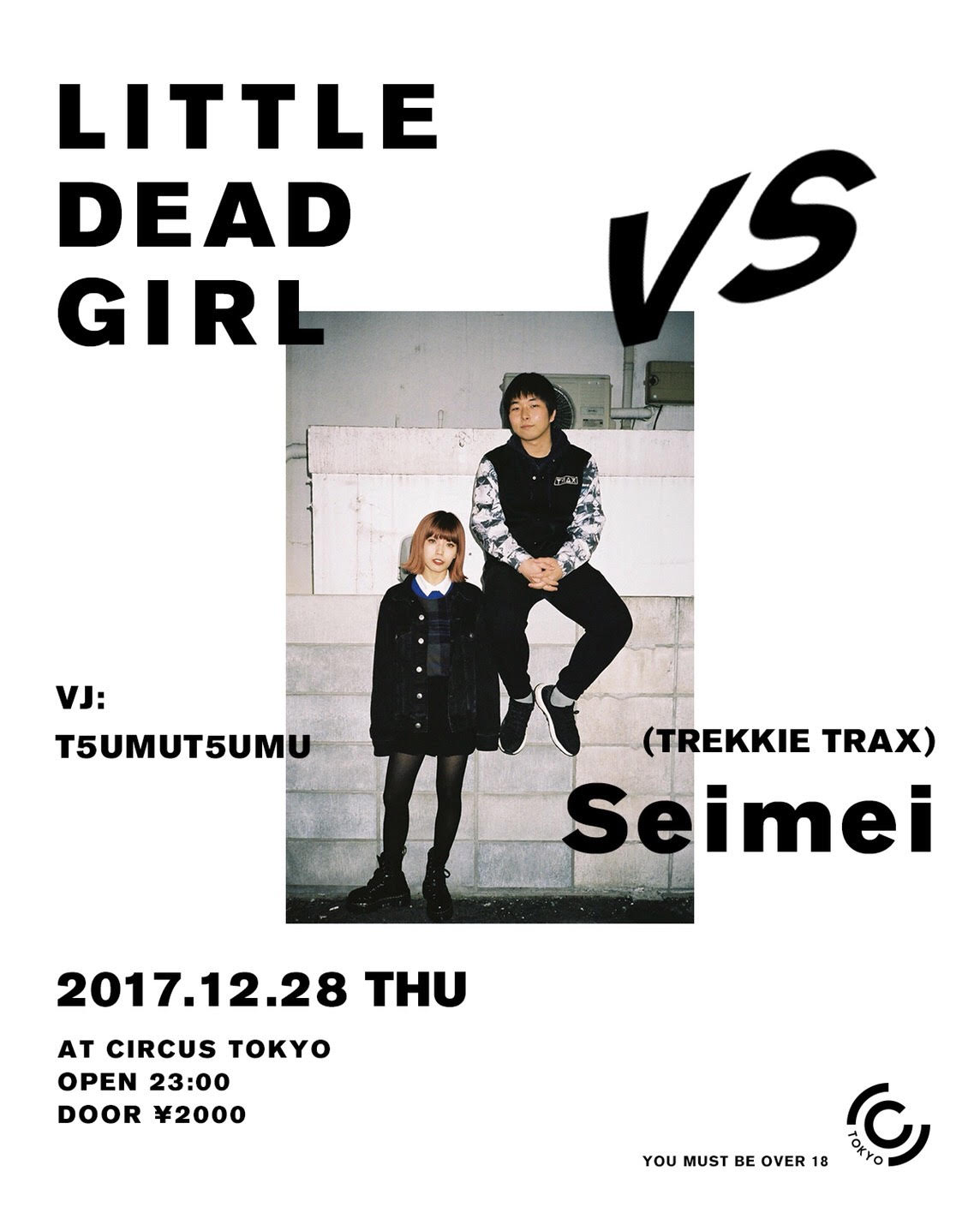 12/28開催!「LITTLE DEAD GIRL VS Seimei(TREKKIE TRAX)」で東京のクラブシーンに出会う
