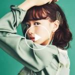 TOKYO IT GIRL BEAUTY #58