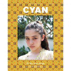 CYAN issue 016 / 2018 SPRINGはモデル琉花20歳の大特集号 表紙&40ページ強の撮影を10代最後に行きたいと願ったスリランカで行う