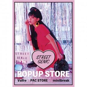 アイコニックなブランドが集結! ストリートルックに着目したポップアップストアがオープン