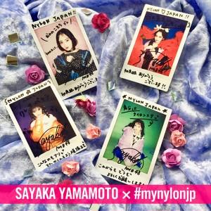 """ハッシュタグ """"#山本彩NYLON"""" からフォトジェニックなカバーアートをピックアップ!"""