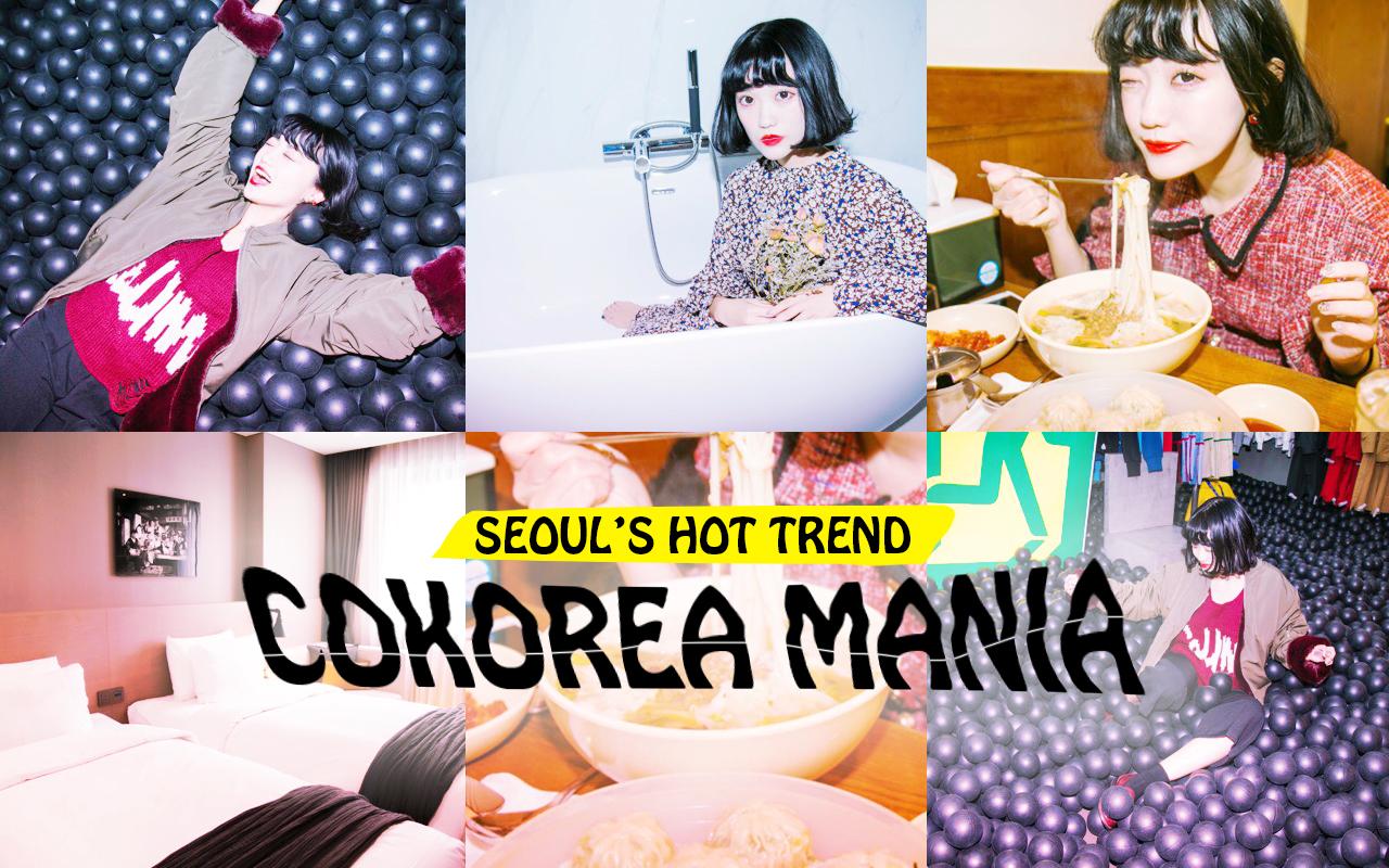 定番だからこそ行くべき! 明洞のマストチェックスポットをご紹介–韓国HOT NEWS 『COKOREA MANIA』 vol.77