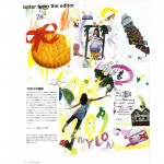 2004年08月号掲載 ED_LETTER vol.102『TOKYO模様』