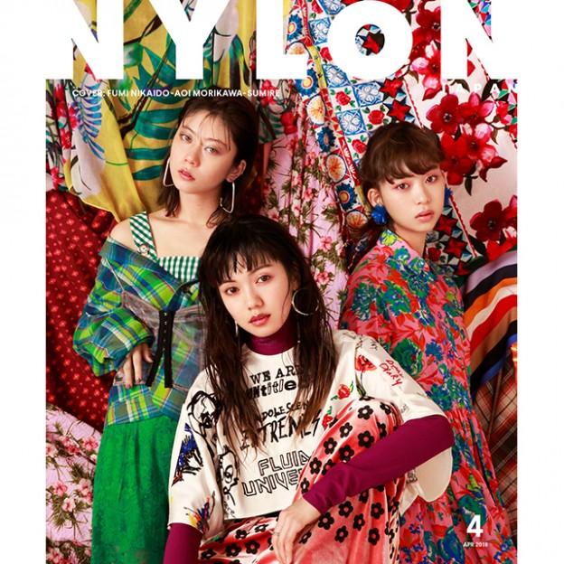 2月28日発売 NYLON JAPAN 4月号カバーに岡崎京子原作の映画「リバーズ・エッジ」から二階堂ふみ・森川葵・SUMIREが登場! 映画の公開日16日に合わせて、表紙画像&情報解禁♡