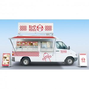 キッチンカーでマヨネーズの魅力を存分に! 3都市を巡るキユーピーマヨカフェがオープン
