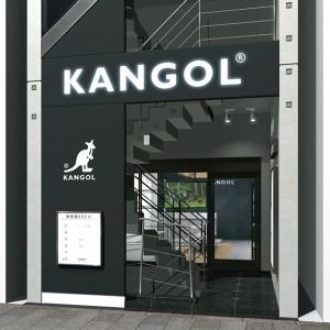 ストリートスタイルには欠かせないハットアイテムをチェック! kangol headwear が渋谷にオープン
