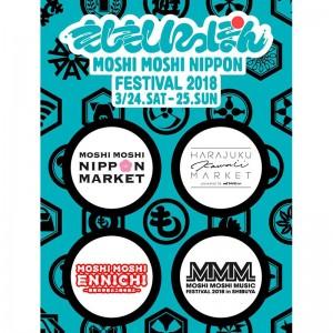 日本のポップカルチャーを世界へ 『MOSHI MOSHI NIPPON FESTIVAL 2018 in SHIBUYA』が開催