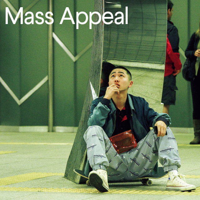 mass appeal men #1アクティヴに遊ぶならミニマムなボディバッグ