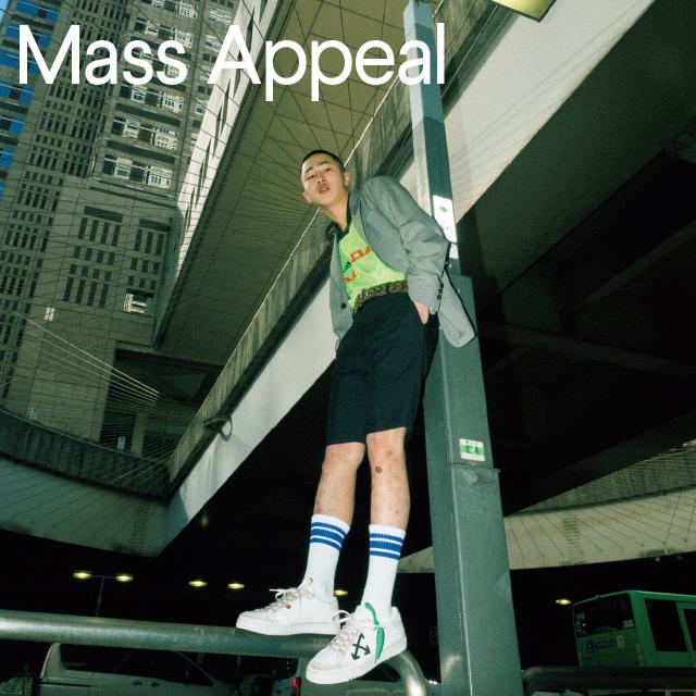 mass appeal men #3 プレイフルなスニーカーで街へ繰り出したい