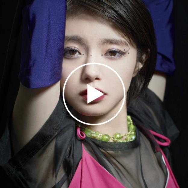 TOKYO IT GIRL BEAUTY #64