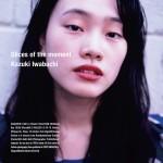 写真家 岩渕一輝による写真展が NO.12 GALLERYにて開催