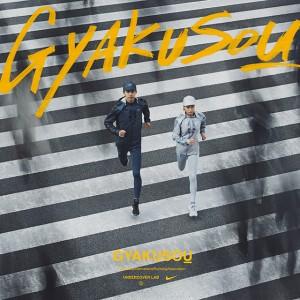 ナイキとUNDERCOVER創立者・高橋盾氏が手掛けた革新的なフーデッドジャケットが登場