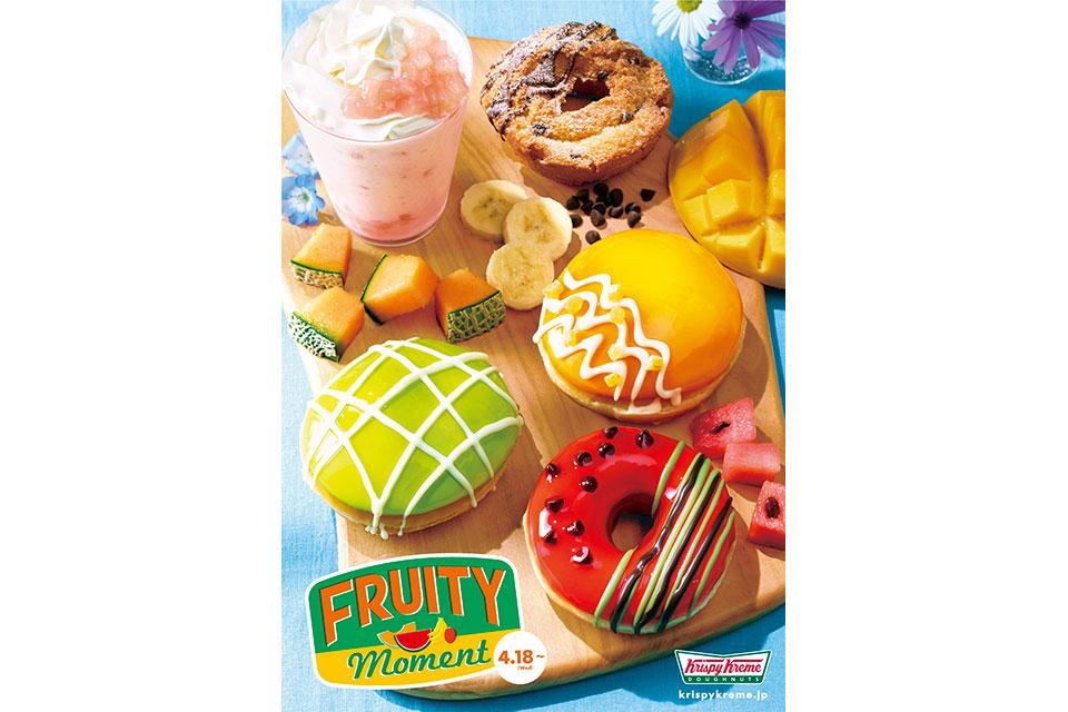 クリスピー・クリーム・ドーナツから甘くて爽やかな夏のフルーツドーナツが登場