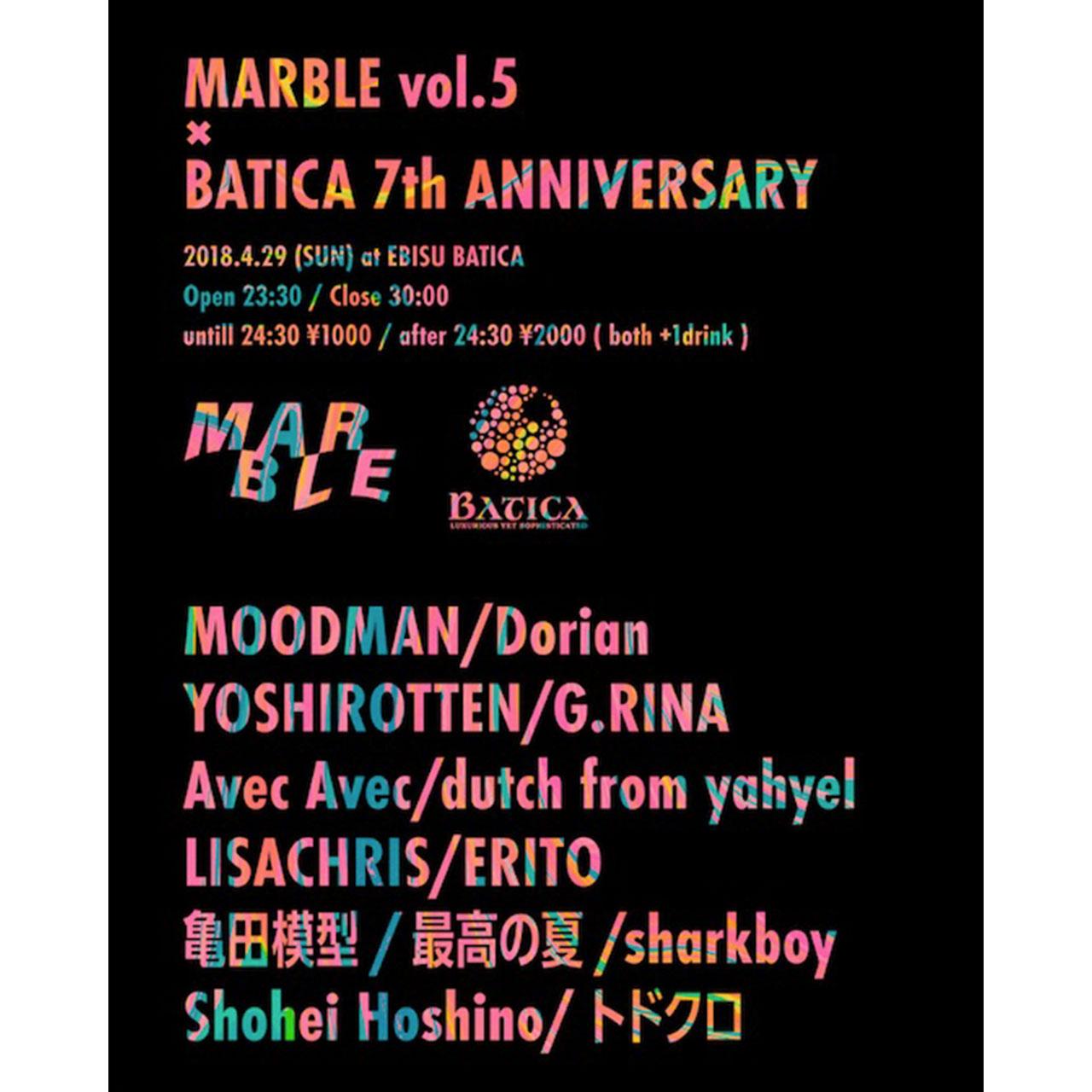 YOSHIROTTEN、YUKA MIZUHARA、LISACHRISら総勢125組が出演!EBISU BATICAの7周年アニバーサリーイベント開催