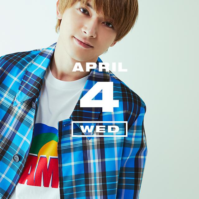 365 ANNIVERSARY CALENDAR 今日は何の日? 〜4/4〜