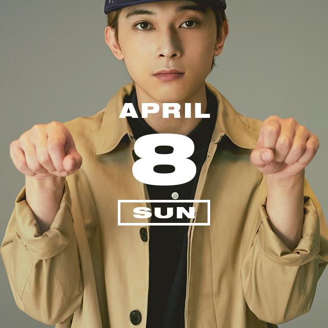 365 ANNIVERSARY CALENDAR 今日は何の日? 〜4/8〜