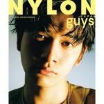 3月28日発売 NYLON JAPAN 5月号 NYLON guys表紙にDISH// 北村匠海が登場!