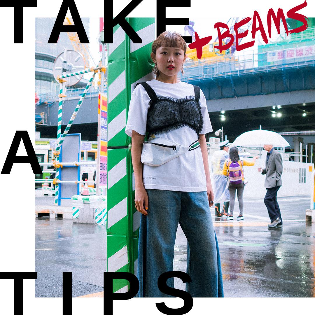 TAKE A TIPS +BEAMS PATTERN DOT